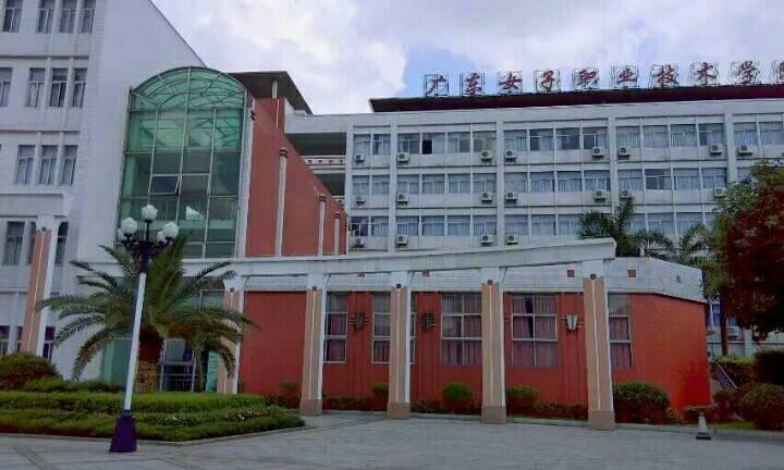 考察广州交易所集团