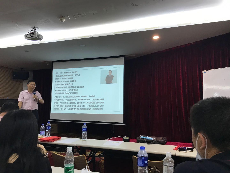 中国好平台执行主席萧洪分享顶层股权架构设计